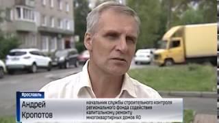 Жители одного из домов Заволжского района пожаловались в Народный контроль на протекающую крышу