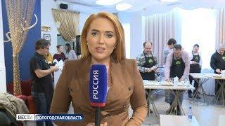 В Вологде всероссийский молочный форум открылся с премии «Золотой клевер»