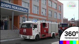 По поручению губернатора в Московской области прошел единый день пожарных тренировок