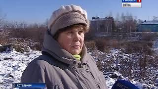 В Котельниче из-за разрыва трубы образовался пруд из нечистот и мусора(ГТРК Вятка)
