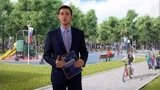 В Ярославле подвели итоги голосования по проекту «Решаем вместе»