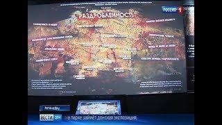 """В донской столице открыли исторический парк """"Россия - моя история"""""""
