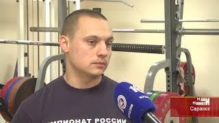 Александр Колбин третий на ЧЕ