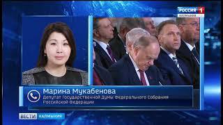 Марина Мукабенова прокомментировала послание Президента
