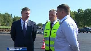 Председатель Правительства региона Дмитрий Степаненко проверил ход ремонта дороги Шопша — Ярославль