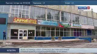 Пермь планирует выкупить манеж «Спартак» за 160 млн рублей
