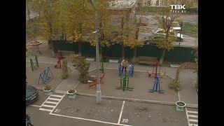 конкурс «Самый благоустроенный район Красноярска -2018»