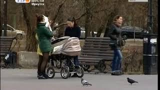 Последняя неделя марта^ погода в Иркутской области непредсказуемая