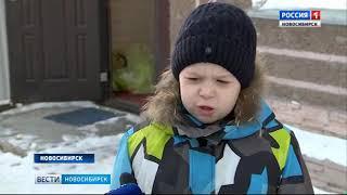 Сотрудников энергокомпании наградили за спасение ребенка из воды