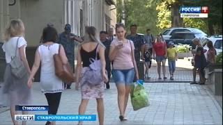 Ставропольские школы в полной боевой готовности