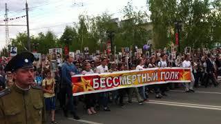 БЕССМЕРТНЫЙ ПОЛК в Оренбурге 09.05.2018