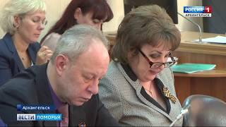 На сессию сегодня собрались депутаты Архангельской городской Думы
