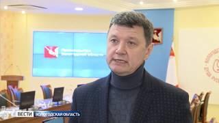 Вопросы деятельности дорожных фондов обсудили в Вологде