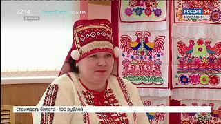 Дубёнские артисты и мастера тоже готовятся покорить гостей Чемпионата