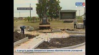 В центре села Яльчики появится новый парк