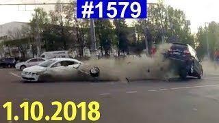Новая подборка ДТП и аварий от «Дорожные войны!» за 01.10.2018. Видео № 1579.