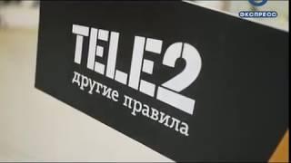 Tele2 призывает пензенцев перестать дарить друг другу ерунду