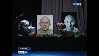 Вечер памяти режиссера Александра Расторгуева прошел в Ростове