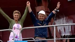 В Калининграде спустили на воду траулер «Ударник»