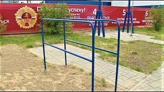 В Югре появилась площадка для подготовки к сдаче норм ГТО