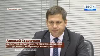 """Рубрика """"Мнение"""" Александра Старчикова о предстоящем саммите губернаторов стран СВА"""