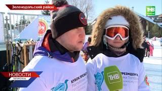 Кто круче - лыжник или сноубордист - решали на «Кубке Президента Республики Татарстан» - ТНВ