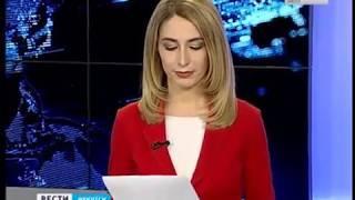 Выпуск «Вести-Иркутск» 28.11.2018 (15:35)
