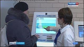 Пенсионный фонд устанавливает терминалы самообслуживания