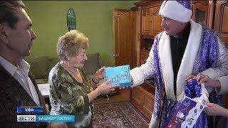 Новогодние подарки для бабушек и дедушек: ГТРК «Башкортостан» и РТРС проводят праздничную акцию