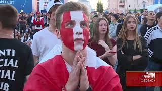 Перед матчем Перу - Дания