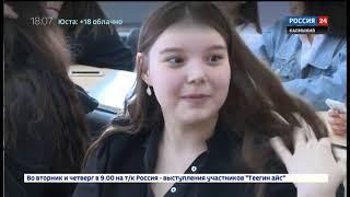 """Жители Калмыкии приняли участие в """"Тотальном диктанте"""""""