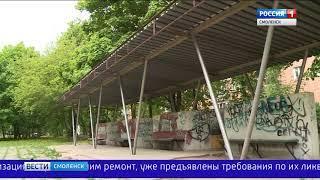 Благоустройство смоленских дворов и скверов продолжится в 2018 году