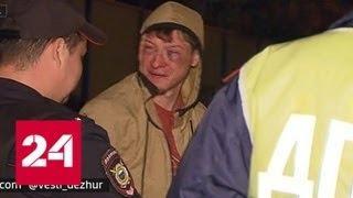 В Москве нетрезвый водитель въехал на детскую площадку - Россия 24