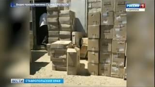 Дело табак. Крупную партию сигарет изъяли в Пятигорске