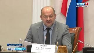 Реализацию нацпроектов обсудили на совещании в региональном правительстве