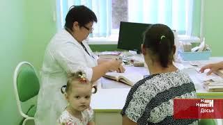 Система здравоохранения Мордовии получит около 80 миллионов рублей в федерального центра