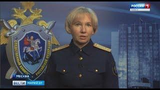 Завершены следственные действия по уголовному делу  Леонида Маркелова - Вести Марий Эл