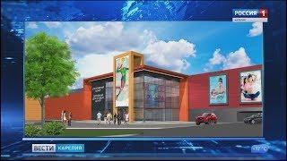 В микрорайоне Древлянка началось строительство спортивного комплекса