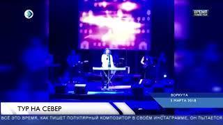 Игорь Николаев в Коми