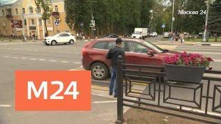 """""""Специальный репортаж"""": """"Поле битвы: тротуар"""" - Москва 24"""