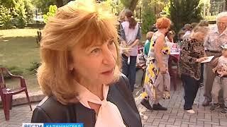 В Калининградской областной филармонии завершилась ярмарка абонементов
