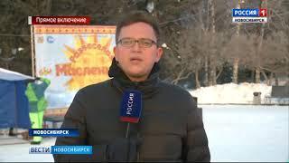 Масленица в Новосибирске: сибиряки провожают зиму и встречают весну