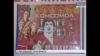 Сегодня в Новочебоксарске отметили 100-летие ВЛКСМ