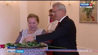 Губернатор поздравил работников торговли с наступающим праздником