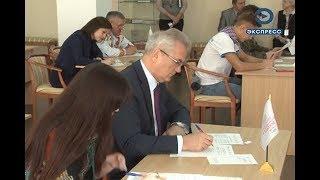 Иван Белозерцев написал большой этнографический диктант