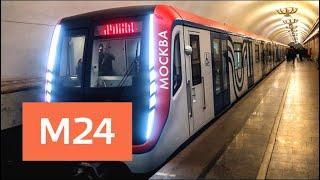 Режим работы изменят некоторые станции метро в центре Москвы 9 мая - Москва 24