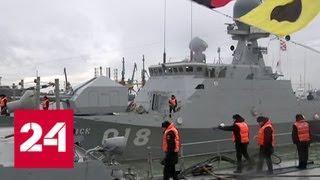 Новый полк Каспийской флотилии встал на новом причале в Дагестане - Россия 24