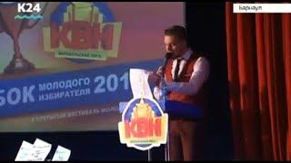 «Кубок молодого избирателя Алтайского края» проходил в Барнауле