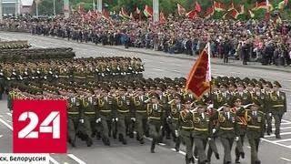 Александр Лукашенко принял парад в честь Дня независимости - Россия 24