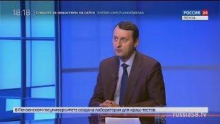Россия 24. Пенза: сколько сельских домов культуры получат вторую жизнь